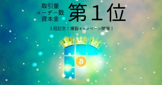 news_20160327_001_02