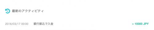 Ethereum-howtobuy-coincheck-013
