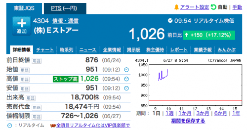 news_20160627_001_03